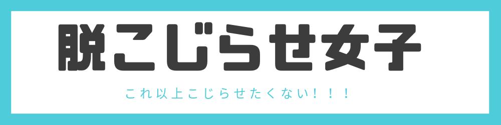 R blog